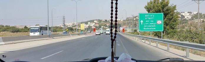 طريق بيت لحم - القدس