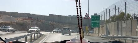 جدار الخزي والعار - طريق رام الله نابلس