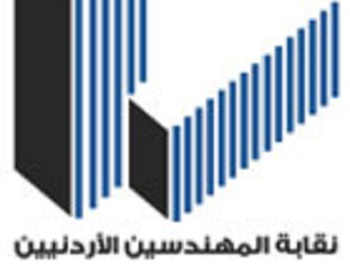 jordan-engineers-association